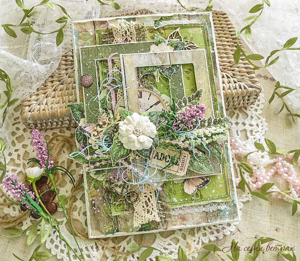 Романтичная открытка