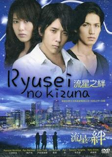 Xem Phim Định Mệnh Sao Băng - Ryusei no Kizuna