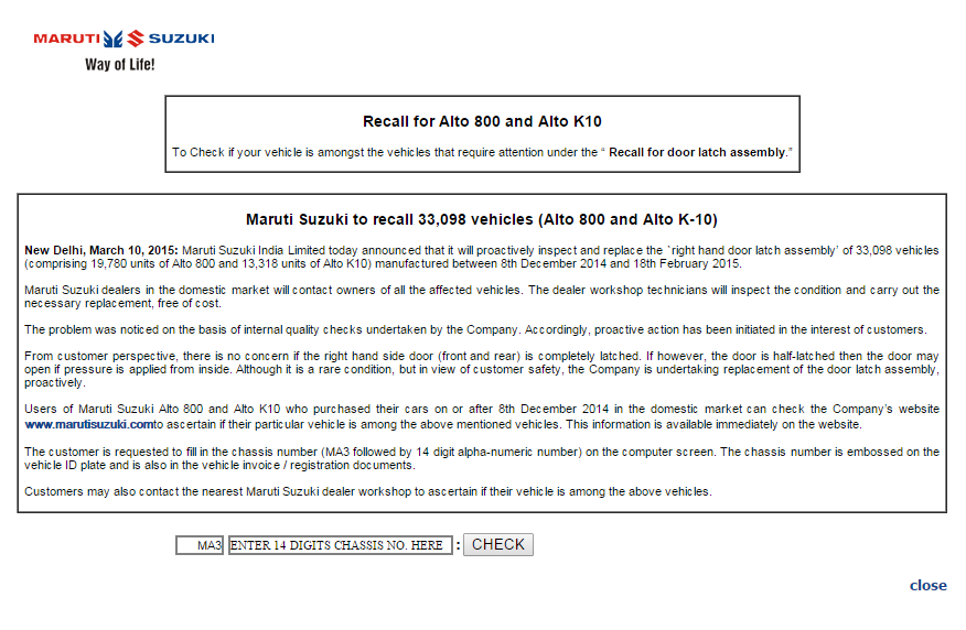alto k10 door latch issue recall