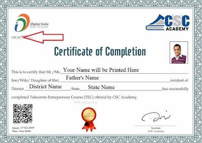 CSC VLE Should Have Top 5 Most Important Certificates