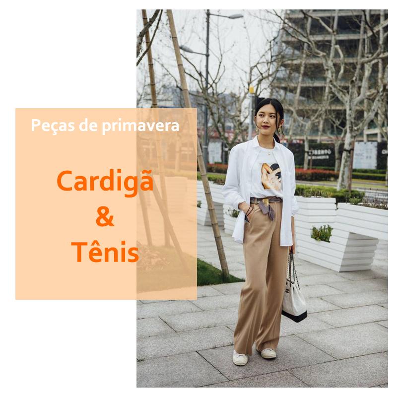 Cardigã e tênis