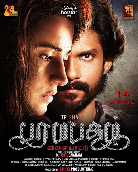 Download Paramapadham Vilayattu (2021) Tamil Full Movie | Trisha Krishnan, Nandha