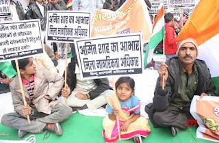 देश जल रहा है और हम मजे में हैं , क्या यह सही है?  #IndiaNeedsCAA