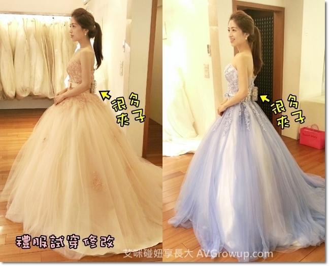 婚紗照-婚紗公司-婚紗工作室-婚紗禮服