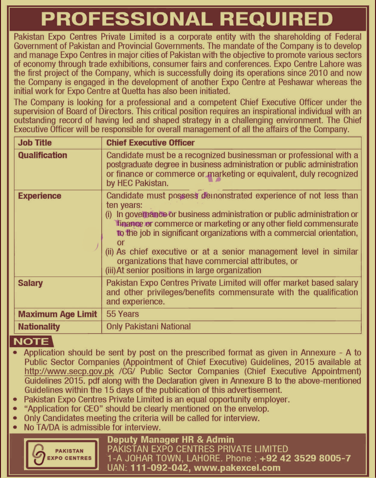Jobs in Pakistan Expo Centres Private Limited 2021