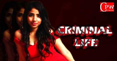 Criminal Life (2020) Hindi 480p S1 Complete Free Download