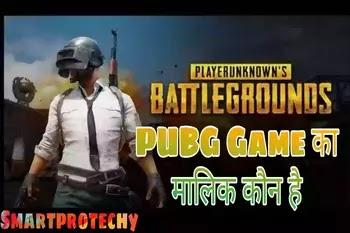 Pubg Game का मालिक कौन है - PUBG Game Ka Malik Kaun Hai