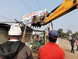 बर्ड फ्लू का खतरा देखते हुए मटन मांस की दुकानें हटाई