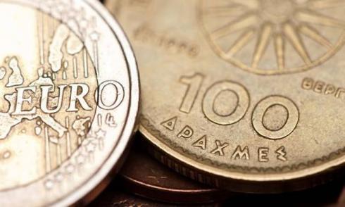 Αποτέλεσμα εικόνας για Η ανάγκη του εθνικού κρατικού νομίσματος και τι εξυπηρετεί;