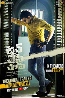 image Touch Chesi Chudu (2018) Hindi Dubbed Full Movie Watch Online