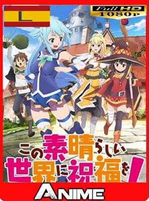 Kono Subarashii Sekai ni Shukufuku wo! [10/10]HD[1080P] latino [GoogleDrive-Mega] BerlinHD