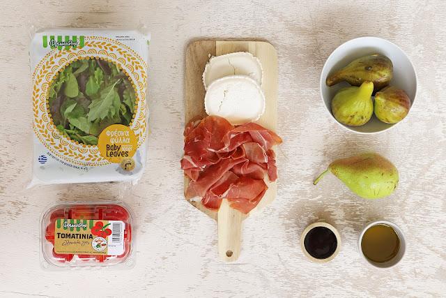 Υλικά για Σαλάτα με Σύκα, Προσούτο, Αχλάδι και Κατσικίσιο Τυρί