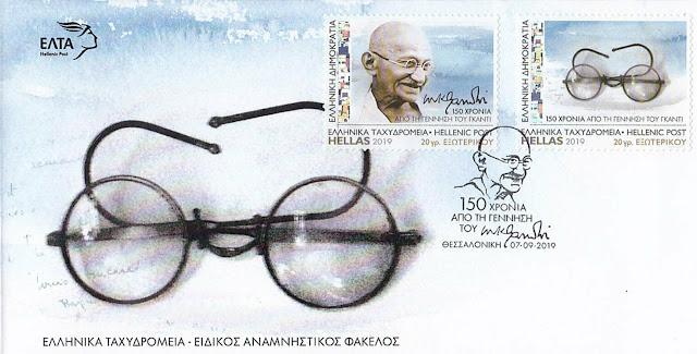 Greece - 2019 150 years  Of Mahatma Gandhi