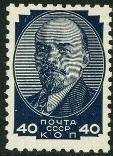 Russia 1936 Lenin