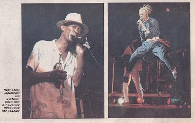 O Don Cherry και ο Yelloman στον Άλιμο το καλοκαίρι του ΄88
