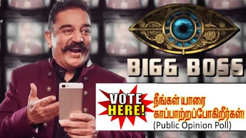 Bigg Boss 3 Tamil Online Voting (Unofficial) – Who is your favourite Contestant