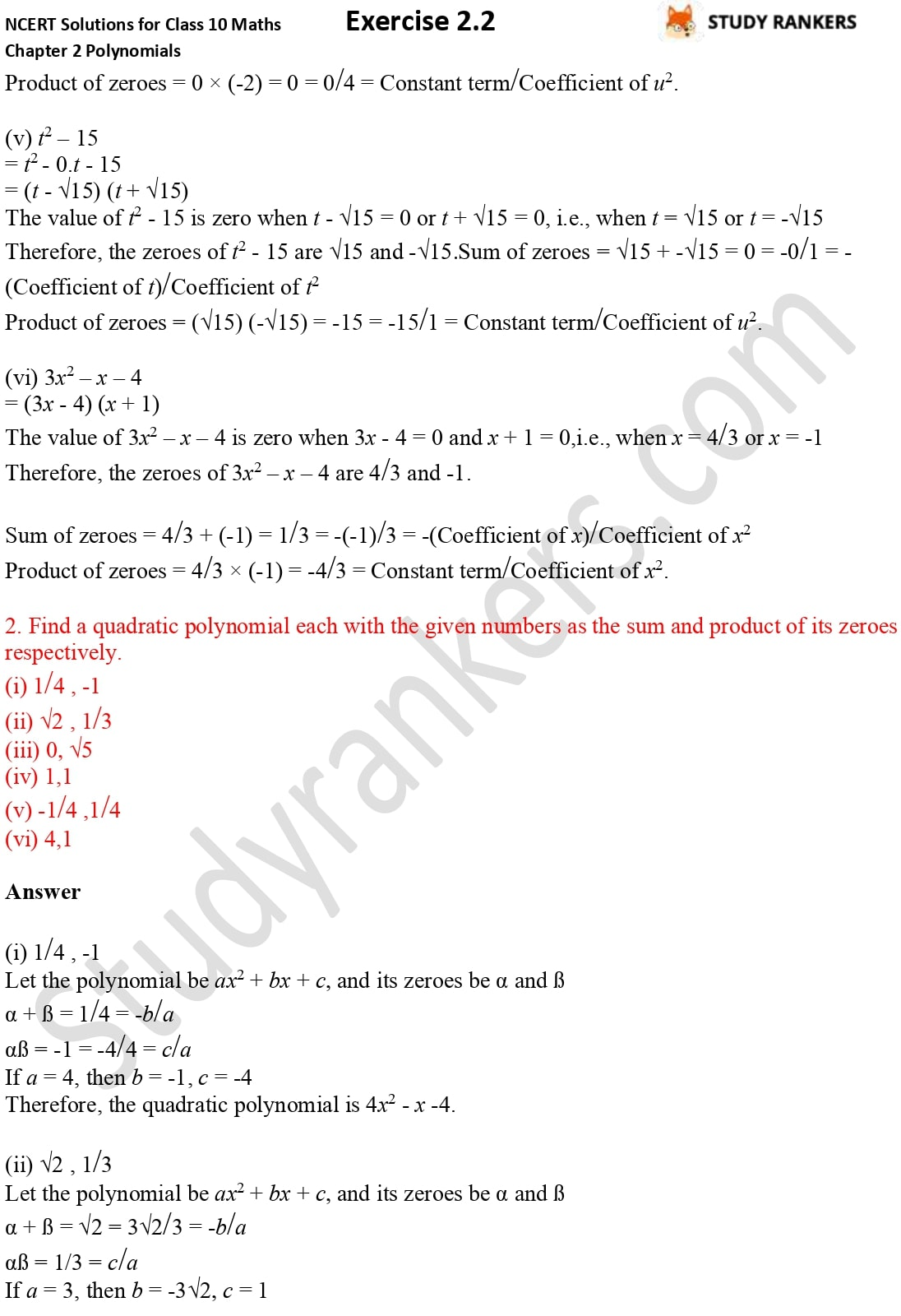 NCERT Solutions for Class 10 Maths Chapter 2 Polynomials Exercise 2.2 2