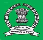 Territorial Army भारतीय प्रादेशिक सेना भरती 2021