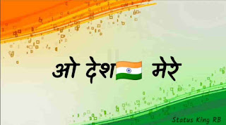 Best Republic Day Whatsapp Video Status Download