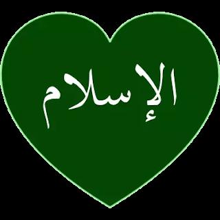 Daulah Abbasiyah - Cinta Islam