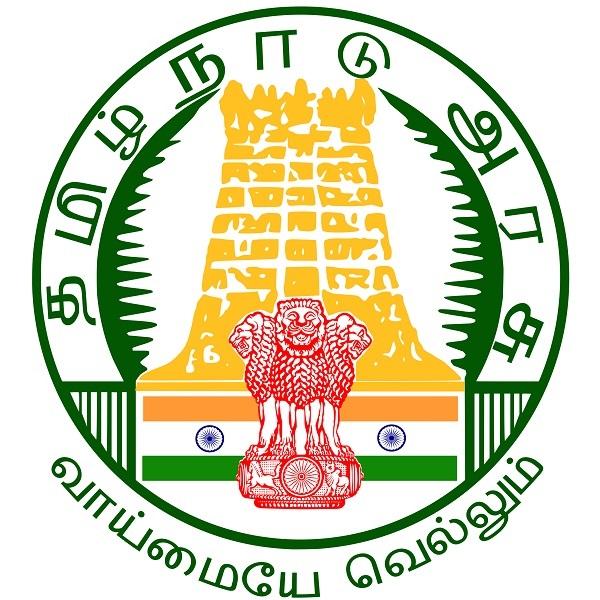 Tamilnadu 11th Exam Time Table 2018 Download Hsc Public Examination
