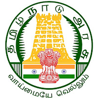 Tamilnadu 11th Exam Time Table 2018