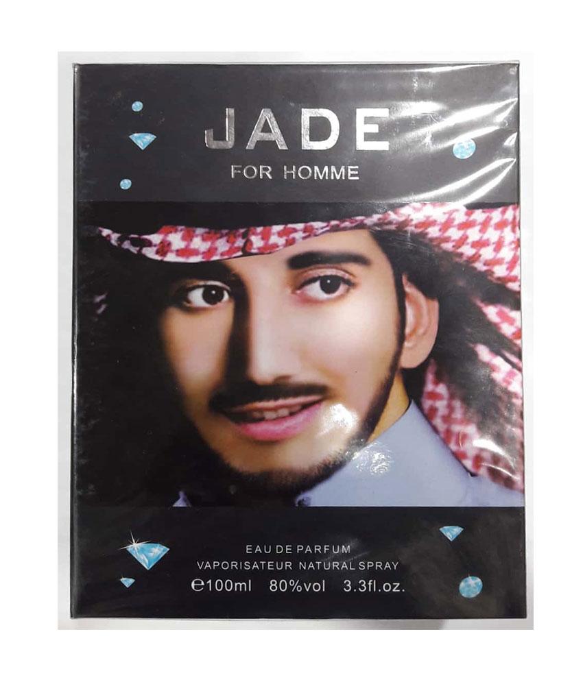 Jade For Men Sellion Perfume 100 ML