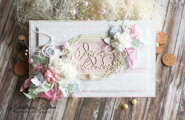 свадебная открытка, открытка на свадьбу, подарок на свадьбу, свадебный подарок, анастасия костина, kosana art, открытка с цветами, с розами