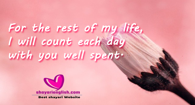 LOVE SHAYARI IN ENGLISH FOR GIRLFRIEND | LOVE QUOTES IN ENGLISH FOR GF | 