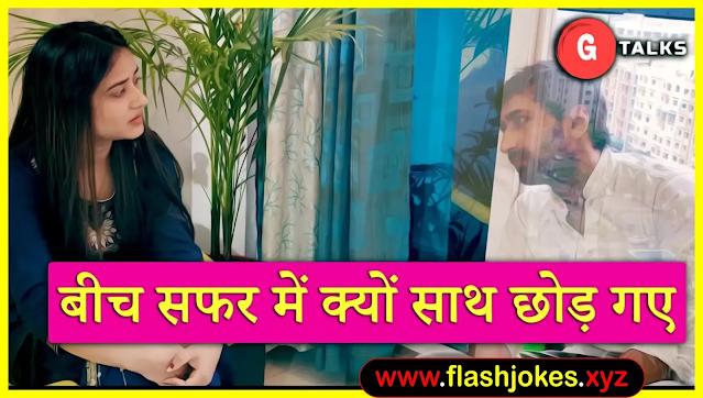 Bich Safar Mein Kyu Sath Chod Gaye | Aarav Singh / Goonj Chand | Poetry
