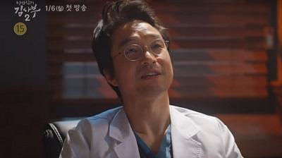 rekomendasi drama korea 2020 terbaik