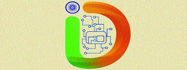 बात शिक्षित बेरोजगारों की: बिहार राज्य में शिक्षक नियोजन, डिजिटल इंडिया के नाम पर तमाचा।