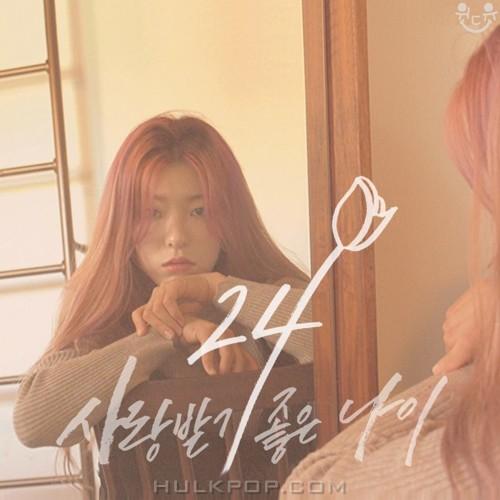 Withyou – 24 (사랑 받기 좋은 나이) – Single