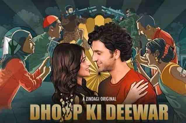 Dhoop Ki Deewar Zee5