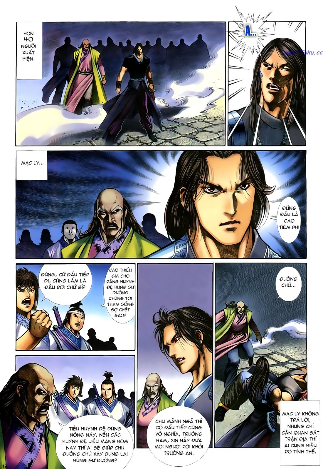 Anh hùng vô lệ Chap 24 trang 20