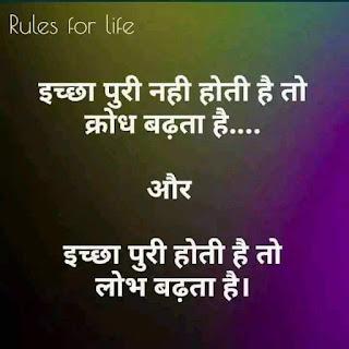 GM Status Hindi