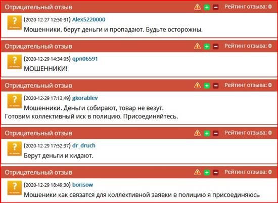 saund-track.ru