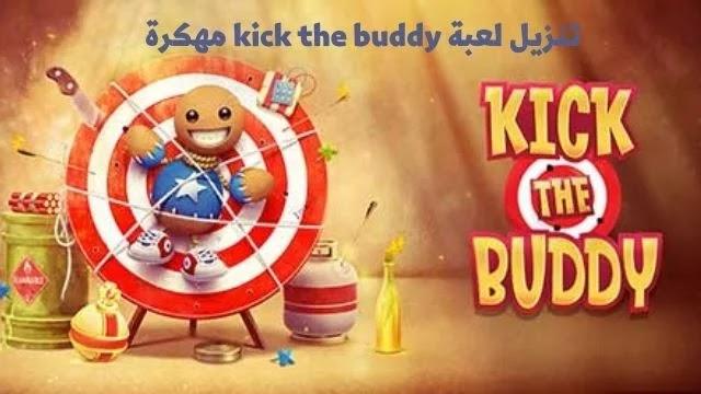 تنزيل لعبة kick the buddy مهكرة
