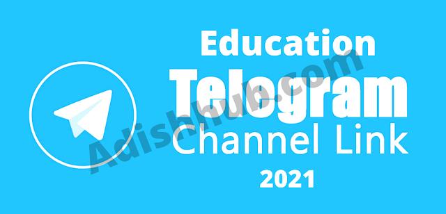 990+ Education Telegram Group Links & Channels List 2021