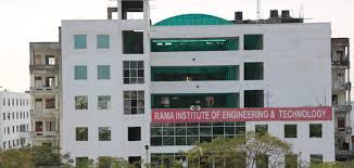 Rama Institute of Technology in Kanpur, Uttar Pradesh | Review