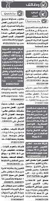 وظائف وسيط القاهرة اليوم  2020/09/21 تخصصات مختلفة