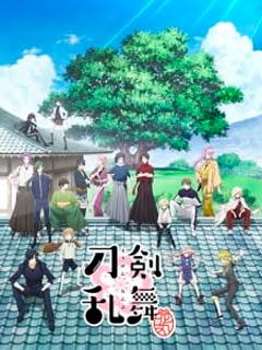 Assistir Touken Ranbu Hanamaru – Episódio 4 – 2ª Temporada Online