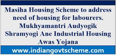 Masiha Housing Scheme