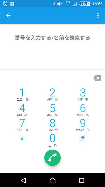 android5.0のダイヤル入力画面