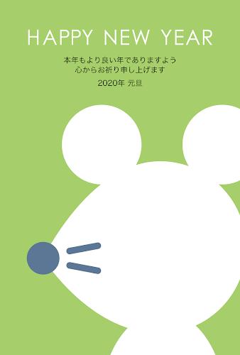 ネズミのシンプル年賀状(子年)