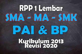 RPP 1 Lembar PAI dan BP SMA Tahun Ajaran 2020/2021