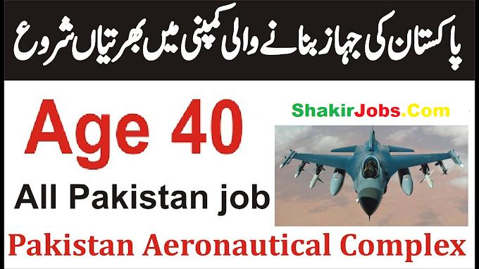 Jobs in Pakistan Aeronautical Complex Online Apply