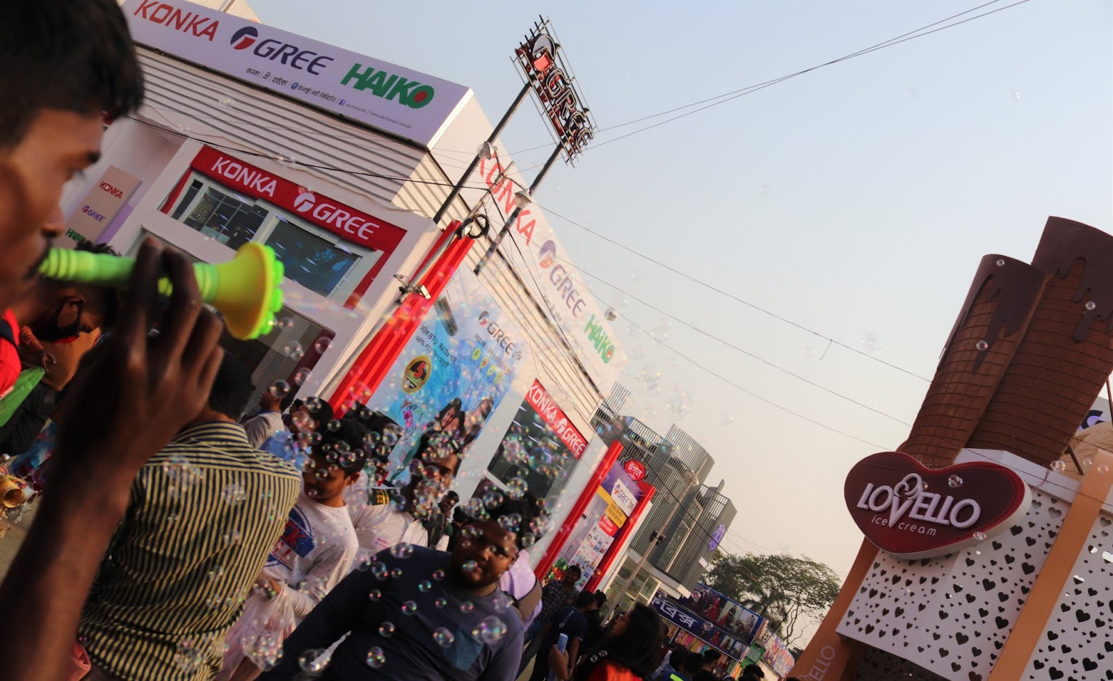 Dhaka International Trade Fair 2019