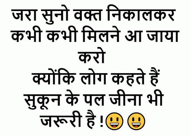 Gam bhari shayari in hindi
