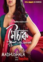 Madhushala (2021) Hindi Season 1 Watch  Online Movies Free